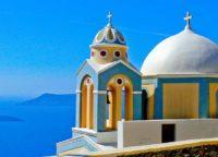 pacote-viajar-operadora-eurasia-grecia-turquia-pacha-tours-atenas-capadocia-creta-efeso-ancara-istambul-kusadasi-pamukkale-patmos-pireu-santori